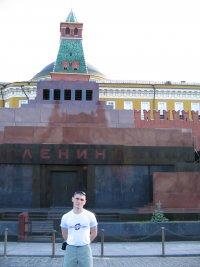 Артур Карпов, 12 июня 1985, Минск, id69224790