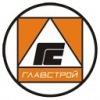 """ООО """"ГЛАВСТРОЙ"""" ВОЛГОГРАД"""