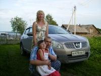 Андрей Валинский, 21 февраля , Архангельск, id102174049