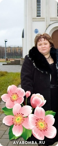 Ирина Баландина, 18 января 1966, Лебедянь, id112515660