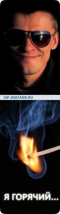 дуид123 друидович, 7 февраля , Москва, id57047902
