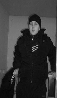 Александр Гребеньков, 7 августа 1991, Сургут, id60287921