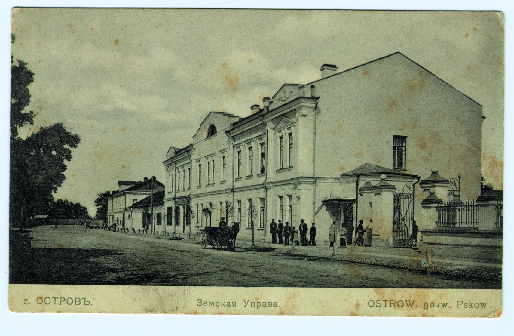 Старые фото города остров 3 фотография