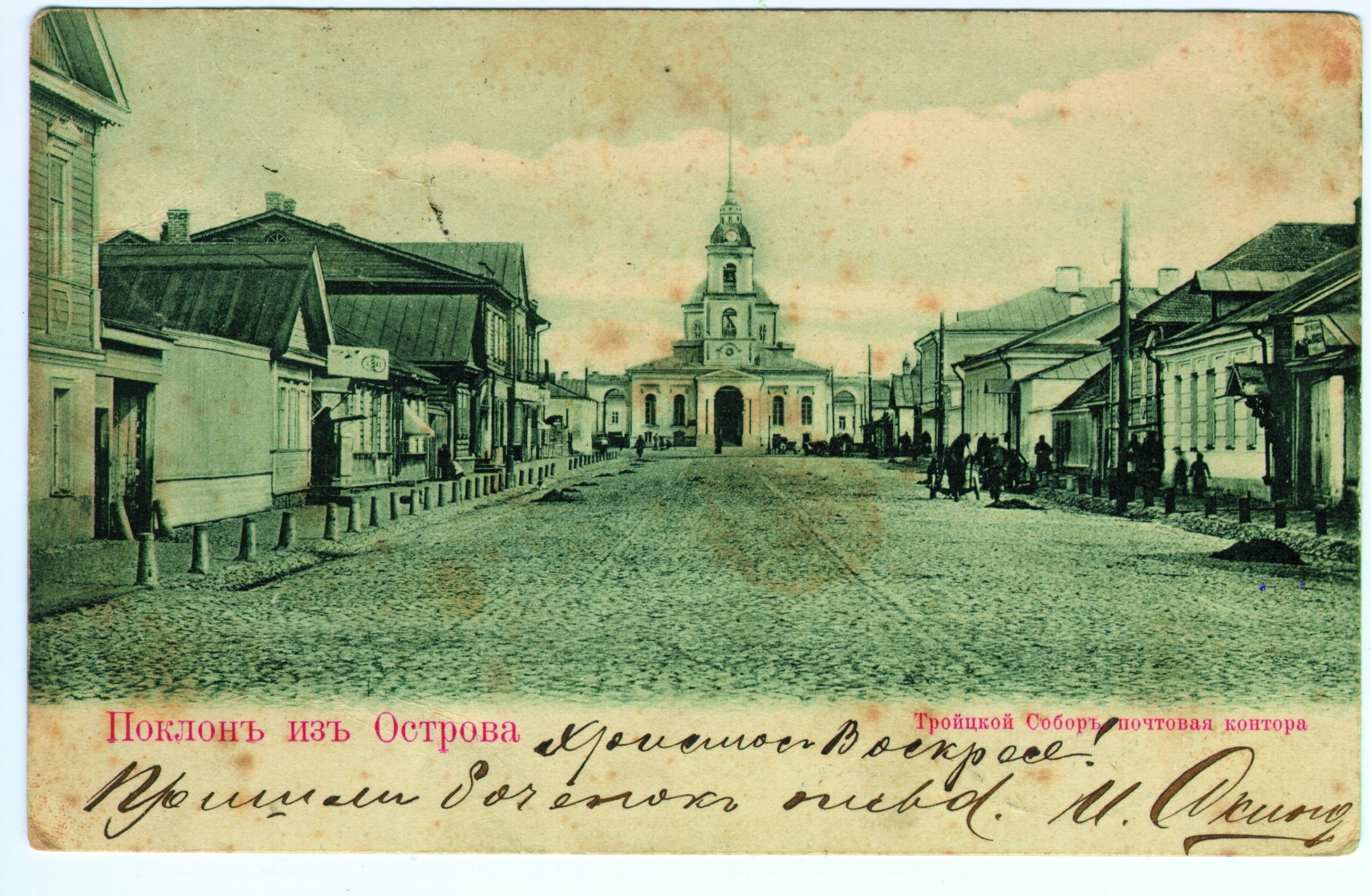 Старые фото города остров 6 фотография