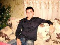 Дима Мишин