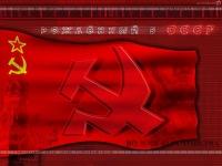 Сергей Рой, 5 августа 1985, Ростов-на-Дону, id15027107