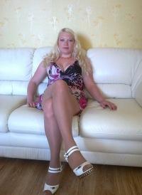 Алёна Монид, 14 февраля 1991, Молодечно, id151110714