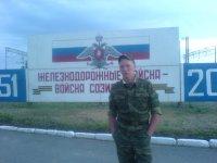 Евгений Шидловский, 22 марта 1977, Владикавказ, id73764381