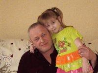 Аркадий Малахов, 22 декабря , Ужур, id75403226