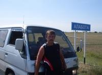 Сергей Рыбалко, 19 сентября , Омск, id75857122