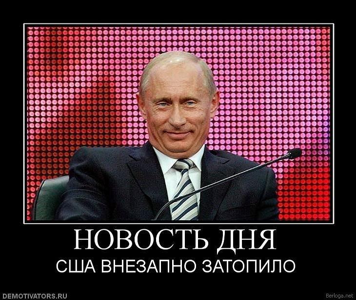 Путин выебал кабаеву 14 фотография