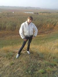 Лиза Шиманчик, 3 августа 1992, Сальск, id151214622