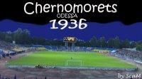 Алексей Орлик, 3 мая 1967, Одесса, id64300386