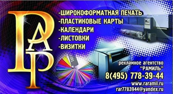 купить пластиковые карты Ставрополь