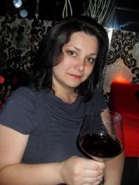 Anna Berman, Halle (Saale)