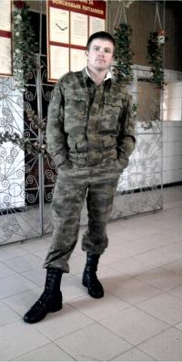 .......евгений ......., 16 декабря , Челябинск, id117365239