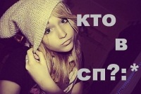 Настюша Филимонова, 21 января , Ковель, id143789094
