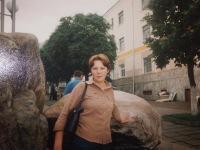 Татьяна Никифорова, 12 апреля , Чебоксары, id152288342