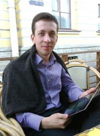Ivan Tsypin