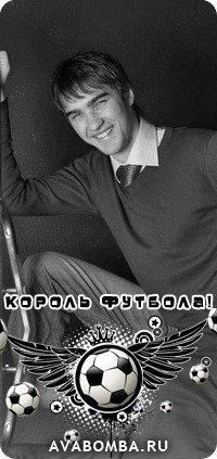 Макс Липатов, 10 декабря 1987, Москва, id54761705