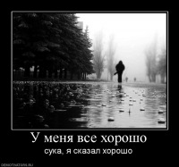 Дмитрий Фунт, 20 октября , Одесса, id94286495