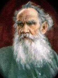 Лев Толстой, 4 января 1990, Москва, id123746900