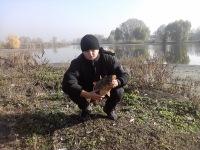Вадя Шырин, 5 мая , Иркутск, id125840389