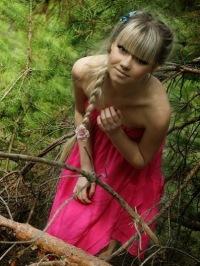 Мария Найс, Москва, id136237221