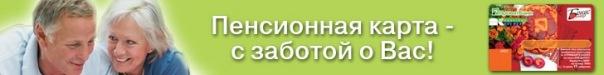Дебетовая карта visa platinum доставка Самара