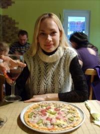 Галюня Ивановна, 18 февраля 1984, Минск, id162627879