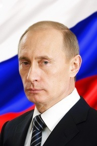Владимир Путин, 23 мая 1983, Ижевск, id167807077