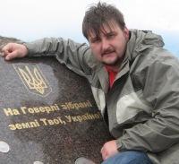 Роман Матис, 13 августа 1983, Борислав, id39755590