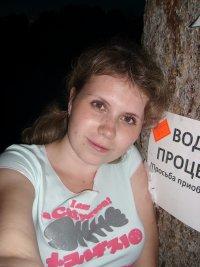Леся Устинова, 17 октября 1996, Санкт-Петербург, id66437160