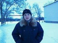 Толик Боресенко, 16 мая 1988, Ростов-на-Дону, id66974498