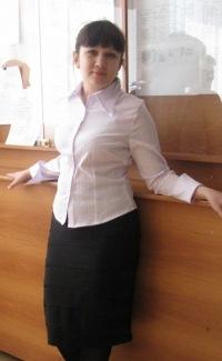 Эльвира Хужахметова, 9 марта 1987, Стрежевой, id68455921