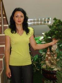 Татьяна Нефедова, 18 января , Барнаул, id83757102