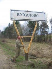 Алексей Хз, Арташат