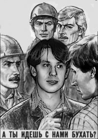 Олег Боровиков, 5 ноября 1982, Москва, id3543734
