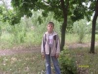 Дима Лебедев, 27 марта 1997, Львов, id156645023