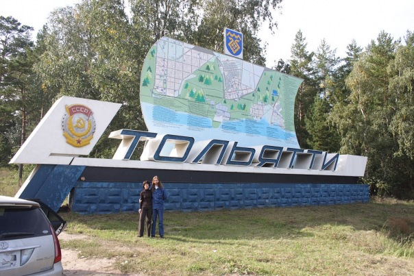 Многих наших горожан интересует вопрос о численности населения в Тольятти, национальный состав, уровень заработков...