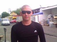 Александр Бондаренко, 13 сентября , Краснодар, id99034201