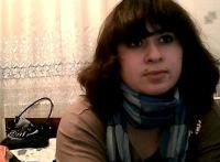 Айнур Алиева, 9 февраля , Чебоксары, id142627606