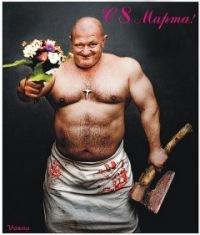 Егор Вакула, 2 мая 1980, Киев, id150451328