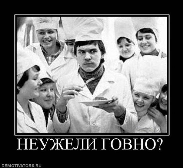 """Лукашенко: """"После Украины и нас попытаются попробовать на зуб"""" - Цензор.НЕТ 7862"""