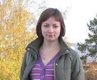 Марианна Брот, 26 ноября 1982, Красноярск, id7436747