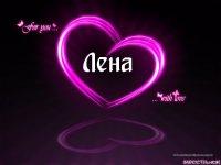 Лена Бокова, 5 февраля 1997, Челябинск, id90114312