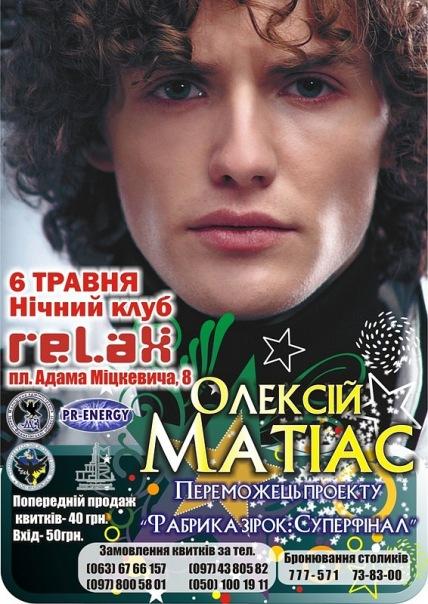 http://cs10411.vkontakte.ru/u91621531/129823193/x_03a6d136.jpg