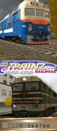 Скачать trainz simulator 2009 с русскими поездами