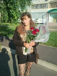 Анастасия Котлярова, Донецк, id123899761