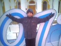 Иван Фастунов, 3 ноября , Кострома, id130937874
